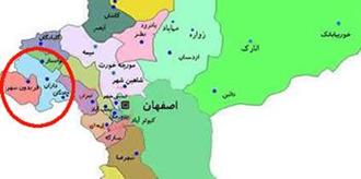 فریدون شهر و داران اصفهان