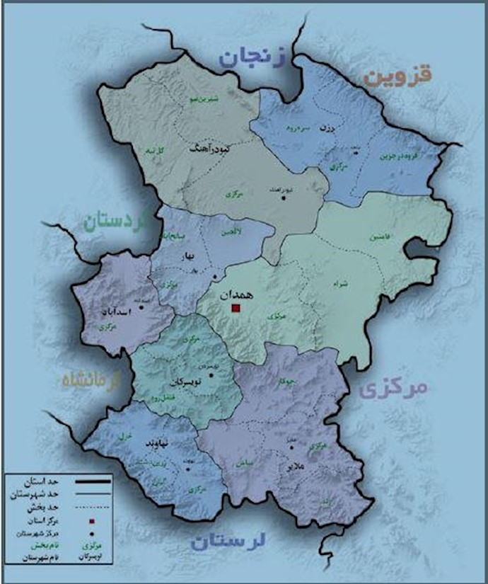 استان همدان
