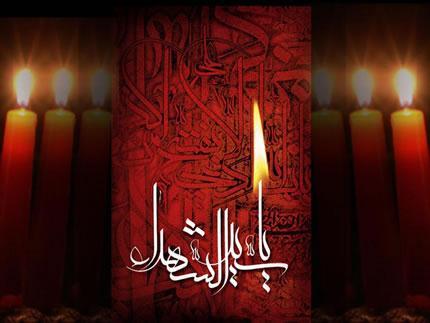 پرچم سرخ حسینی