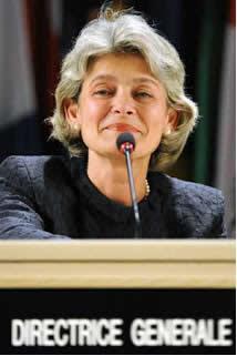 مدیر کل یونسکو ایرینا بوکووا