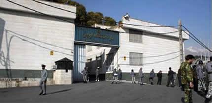 Tehran's notorious Evin Prison