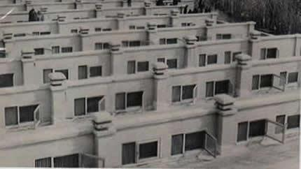 بند- 209 زندان اوین