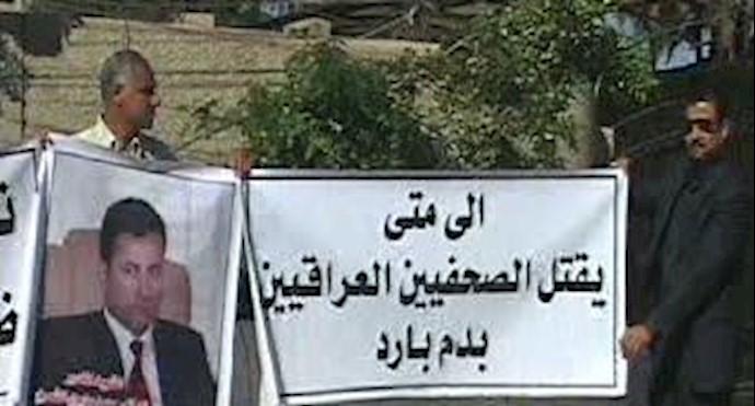 تشیع جنازه خبرنگار محمد بدیوی
