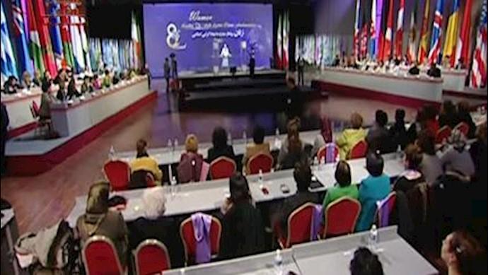 کنفرانس روز جهانی زن - پاریس 10اسفند 92