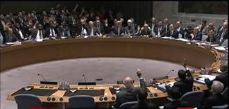 شورای امنیت