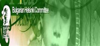 کمیته هلسینکی مقدونیه