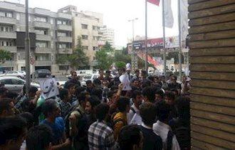 تجمع دانشجویان خواجه نصیر تهران