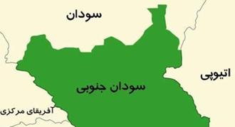 کشور سودان