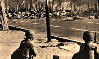 17شهریور 1357 - میدان ژاله