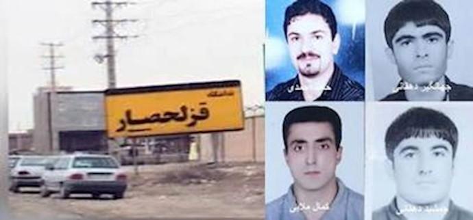 چهار زندانی سیاسی کرد در زندان قزلحصار
