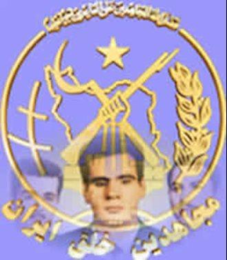 تأسیس سازمان مجاهدین خلق ایران