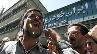 کارگران معترض ایران خودرو - آرشیو