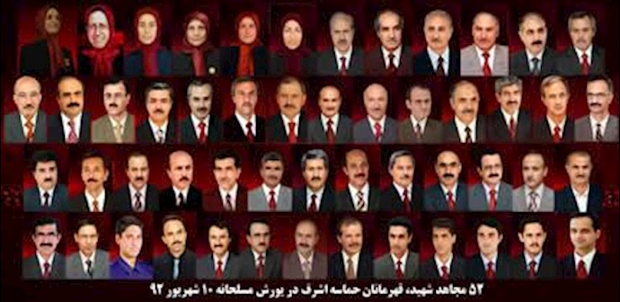 52 شهید قهرمان اشرف
