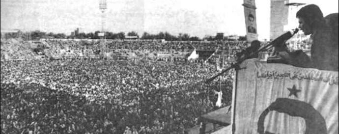 سخنرانی مسعود رجوی در امجدیه - تهران