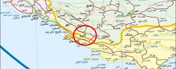 لامرد - استان فارس