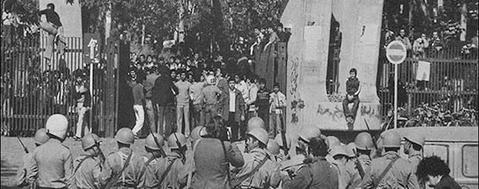 تظاهرات مردمی در دانشگاه تهران - ۱۳۵۷