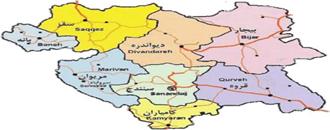 استان کردستان