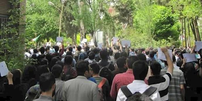 تجمع دانشجویان و نخبگان  - آرشیو