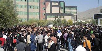 تجمع دانشجویان دانشگاه آزاد تهران - آرشیو