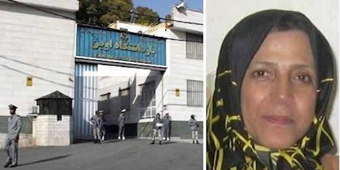 زندانی سیاسی فاطمه (حوریه) ضیایی در اوین