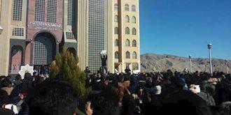 تجمع دانشجویان دانشگاه نجف آباد