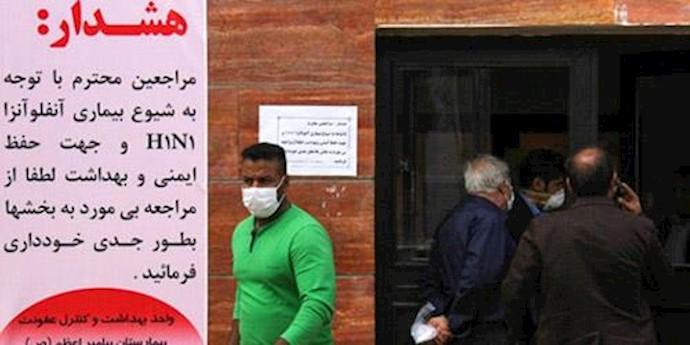 گسترش بیماری آنفلوانزا
