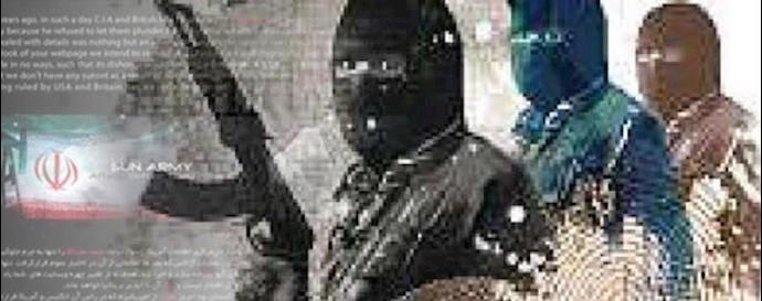 تروریسم دولتی