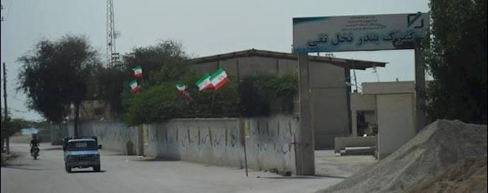 گمرک بندرنخل تقی