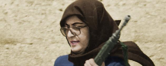 سمبل زن انقلابی مجاهد، اشرف  رجوی