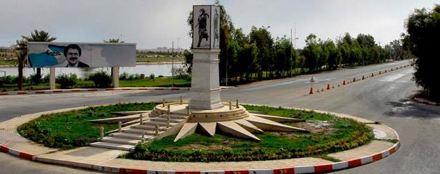 میدان اشرف