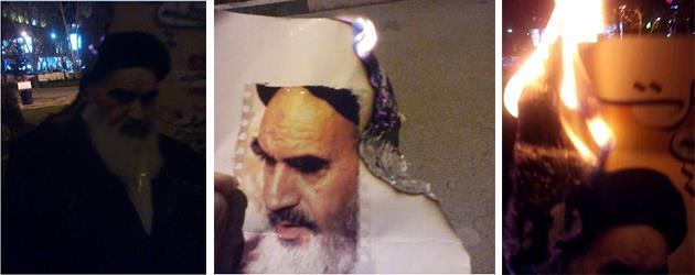عکس آتش زدن عکس خمینی در تهران