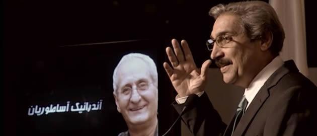 حکایت آندرانیک ایران