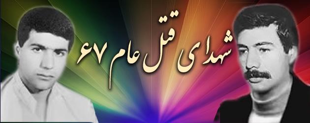 سیدمحسن-سیدمحمد سیداحمدی