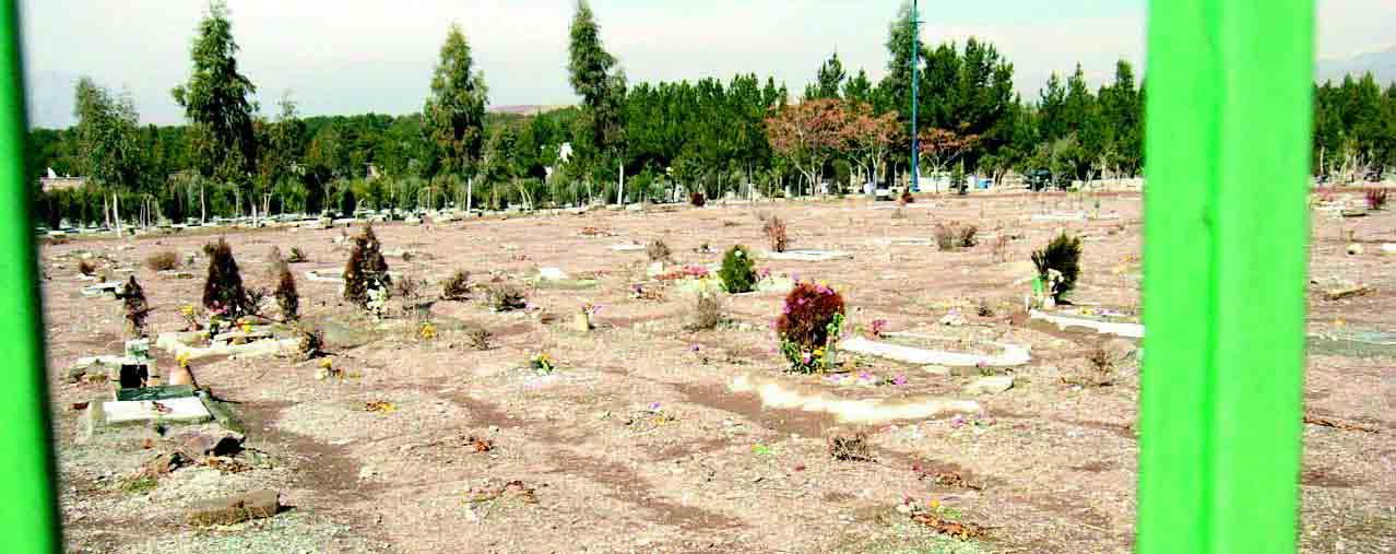 the victims of 1988 massacre in Khavaran Cemetery