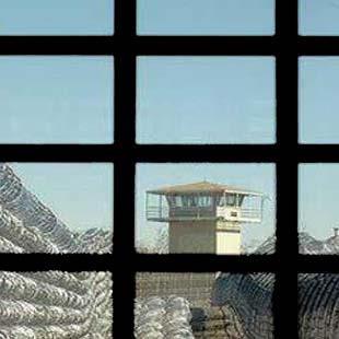 Evin Prison 2