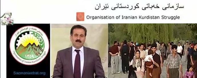 سازمان خبات کردستان ایران