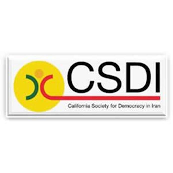 انجمن کالیفرنیا برای دموکراسی در ایران