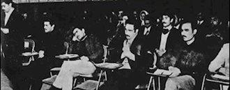 اعضای مرکزیت سازمان مجاهدین در دادگاه نظامی شاه