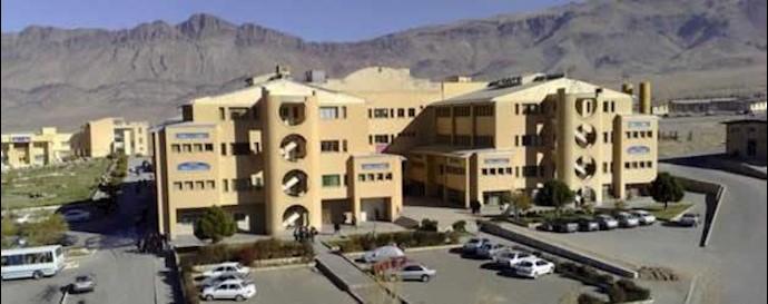 دانشگاه تفرش - آرشیو