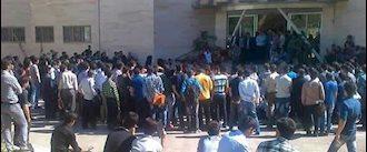 تجمع دانشجویان دانشگاه صنعتی ارومیه