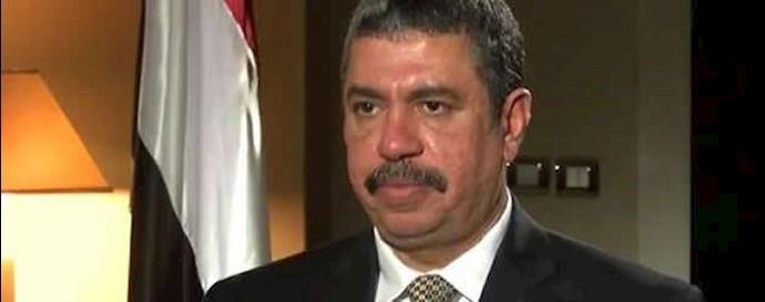 خالد البحاح نخستوزیر و معاون رئیسجمهور یمن
