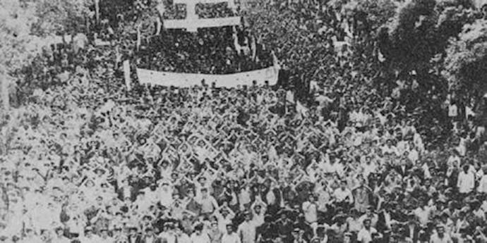 تظاهرات نیم میلیون نفری در  30 خرداد سال 1360