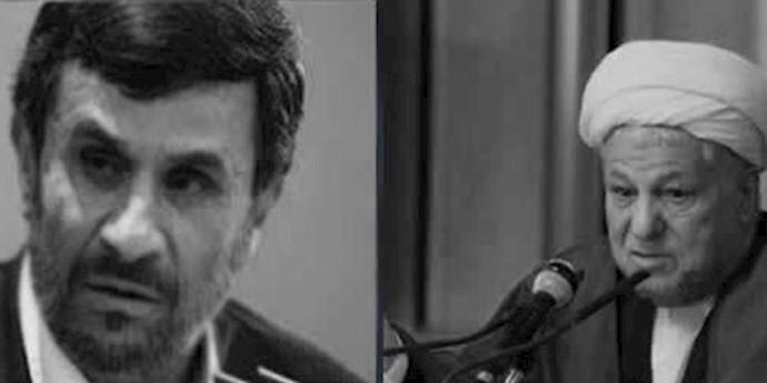 رفسنجانی- احمدی نژاد