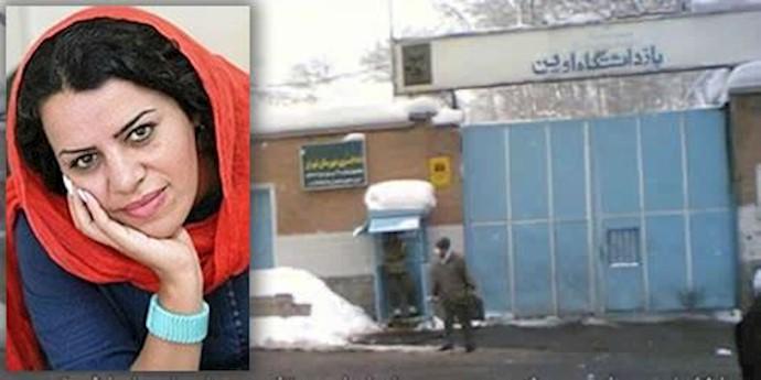 زندانی سیاسی شکوفه آذرمنش
