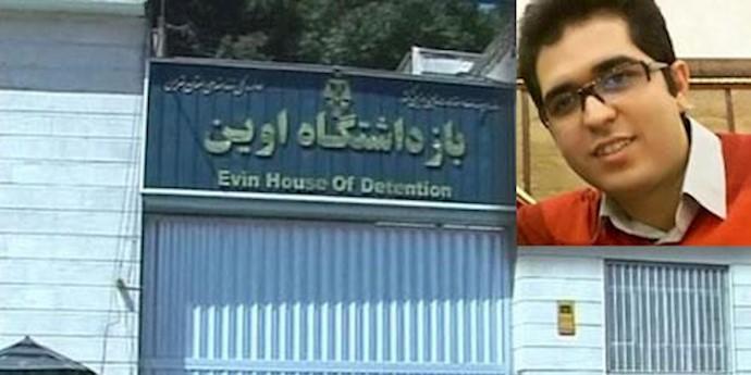 علیرضا منصوری در زندان اوین