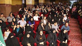 دانشجویان دانشگاه قم