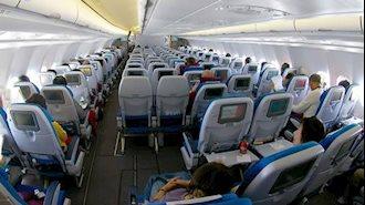 هواپیمای ایرفرانس