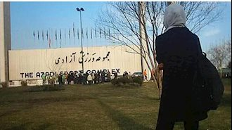 جلوگیری از ورود زنان به استادیوم والیبال توسط کارگزاران رژیم