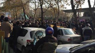 تجمع اعتراضی مالباختگان مؤسسه آرمان دره شهر