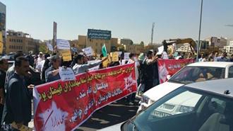 تجمع اعتراضی مالباختگان غارت شده پدیده در نمایشگاه مطبوعات-آرشيو